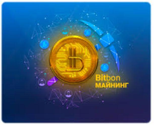 Криптоактив Bitbon дешево — фотография 1