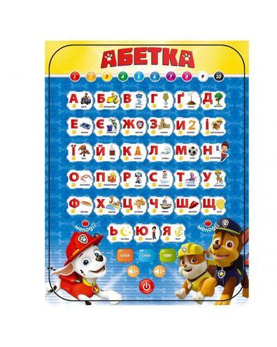 Планшет обучающий буквы цвет счет — фотография 1