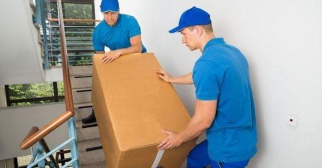 Услуги грузчиков, вывоз строй мусора, старого хлама