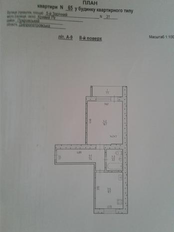 Продам однокомнатную квартиру на 5 заречном