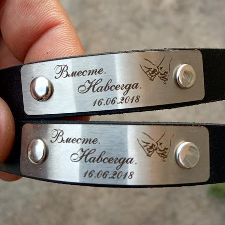 Парные кожаные браслеты с индивидуальной гравировкой. — фотография 1