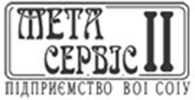 Бухгалтерские услуги для ФЛП и Юр.лиц