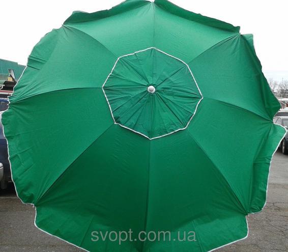 Продам пляжный зонт 2,5 м — фотография 1