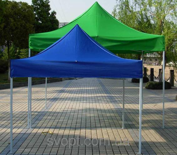 Продам торговый шатер 3х3,3х6,3х4,5 м