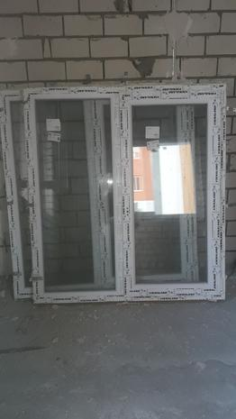 Окна вікна
