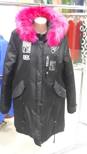 Зимняя куртка парка 48 размер.Новая!