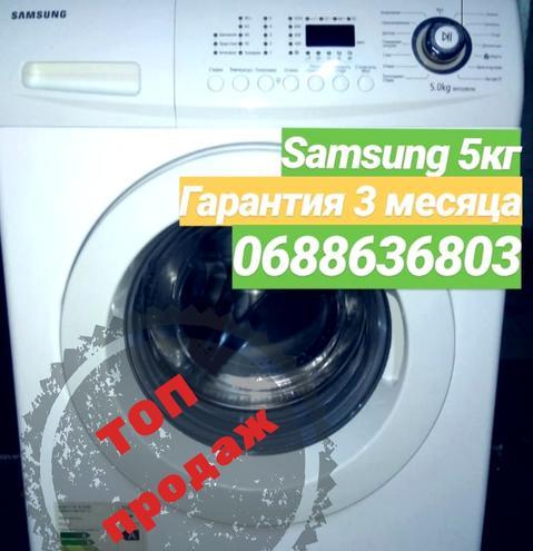 Стиральная машина Samsung 5кг. Гарантия. Доставка