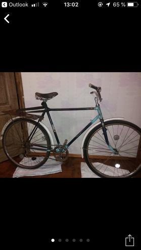 Велосипеды Украина и Волан -2 шт